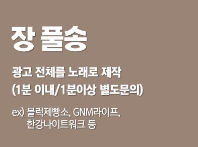 구글마이비지니스_장풀송.png